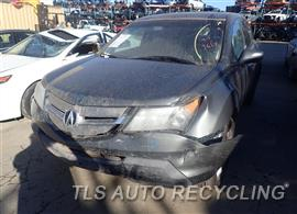 Used 2007 Acura Mdx Parts Montreal Used Acura Parts Montreal Used Acura Car Parts Montreal