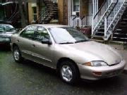 Used Chevrolet Cavalier Parts Montreal Used Chevrolet Parts Montreal Used Chevrolet Car Parts Montreal