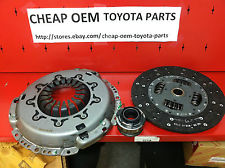 Used Oem Toyota Parts Catalog Montreal Used Toyota Parts Montreal Used Toyota Car Parts Montreal